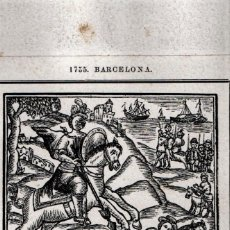 Arte: GRABADO ORIGINAL DON QUIJOTE DE LA MANCHA,AÑO 1755,BARCELONA,EDITADO SIGLO XIX, MIGUEL DE CERVANTES. Lote 111681875