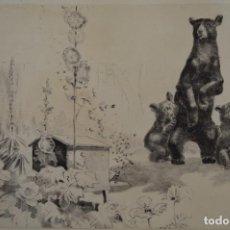 Arte: PRECIOSO Y ANTIGUO GRABADO ¨STOP, LOOK AND LISTEN¨, FIRMADO, BUEN ESTADO, 30 C 20 CM LA PLACA.. Lote 112863507