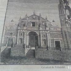 Arte: EXCEPCIONAL GRABADO 1845. ORIGINAL. CATEDRAL DE VALLADOLID. 16 X 16 CM. DIFICILISIMO. EL LABERINTO. Lote 112917019