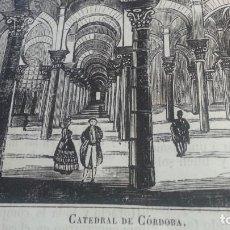 Arte: EXCEPCIONAL GRABADO 1845. ORIGINAL. CATEDRAL DE CORDOBA. 12 X 14 CM. DIFICILISIMO. EL LABERINTO. Lote 112918727