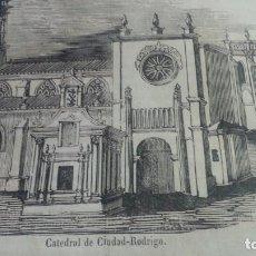 Arte: EXCEPCIONAL GRABADO 1845. ORIGINAL. CATEDRAL DE CIUDAD RODRIGO 15 X 12 CM. DIFICIL. EL LABERINTO. Lote 112919823