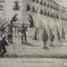 Arte: EXCEPCIONAL GRABADO 1845. ORIGINAL. SEMANA SANTA TOLEDO. NAZARENOS. DIFICILISIMO. EL LABERINTO. Lote 112920471