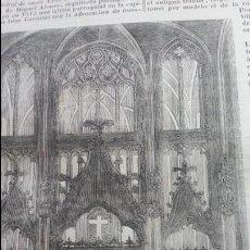 Arte: EXCEPCIONAL GRABADO 1845. ORIGINAL. CATEDRAL DE MURCIA. 17 X 13 CM. DIFICILISIMO. EL LABERINTO. Lote 112918115