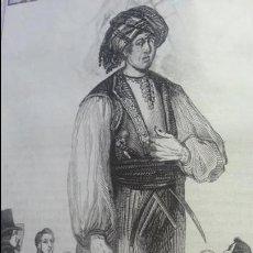 Arte: EXCEPCIONAL GRABADO 1843. ORIGINAL. EL GIGANTE DE GUIPUZCOA. 10 X 18 CM. DIFICILISIMO. EL LABERINTO. Lote 112922055