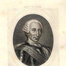 Arte: CARLOS III 1716-1788 EL POLÍTICO EL MEJOR ALCALDE DE MADRID REY DE ESPAÑA HISTORIA DE ESPAÑA. Lote 113413239