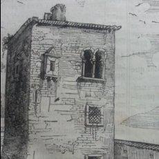 Arte: EXCEPCIONAL GRABADO 1845. ORIGINAL. CASTILLO DEL CARPIO. SALAMANCA. DIFICILISIMO. EL LABERINTO. Lote 113535859