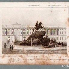 Arte: RUSIA - SAN PETERSBURGO MONUMENTO DE PEDRO I Y SENADO - GRABADO LEMAITRE DANVIN CHOLET. Lote 113586379