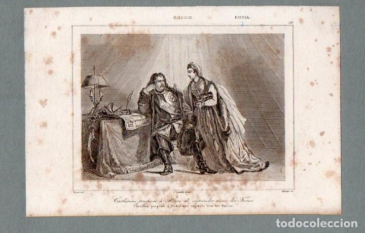 RUSIA - CATALINA PROPONE A PEDRO QUE CAPITULE CON LOS TURCOS - GRABADO LEMAITRE VERNIER CHAILLOT (Arte - Grabados - Modernos siglo XIX)