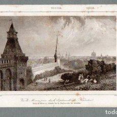 Arte: RUSIA - VISTA DE MOSCÚ DESDE LA EXPLANADA DEL KREMLIN - GRABADO LEMAITRE LALAISSE. Lote 113586983