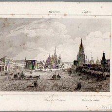 Arte: MOSCU - PLAZA DE LAS TIENDAS - GRABADO LEMAITRE CADOLLE TRAVERSIER. Lote 113587107