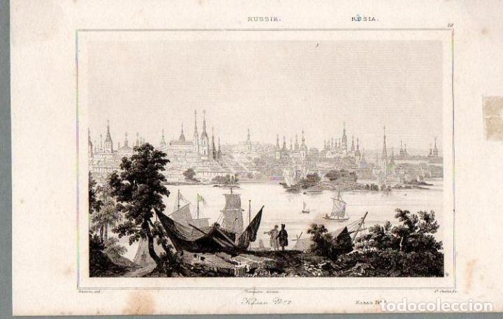 RUSIA - KASAN Nº 2 - GRABADO LEMAITRE DANVIN CHOLET (Arte - Grabados - Modernos siglo XIX)