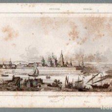 Arte: RUSIA - TEVER - GRABADO LEMAITRE DANVIN CHOLET. Lote 113587803