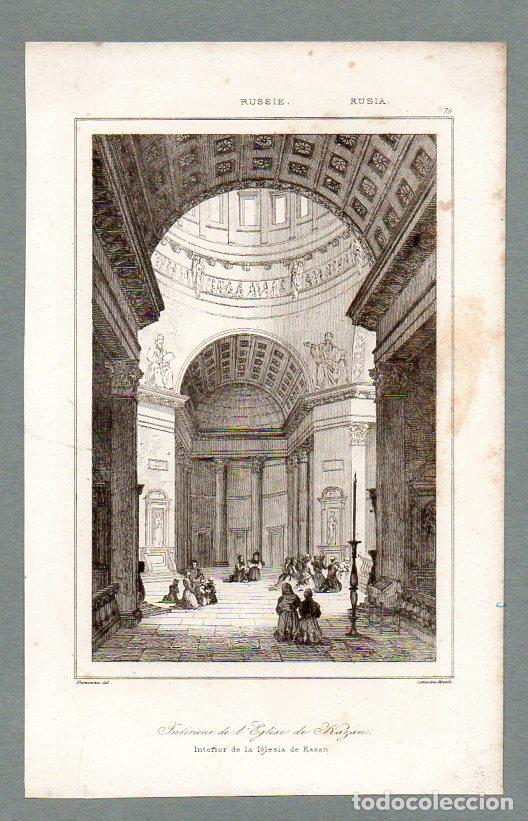 RUSIA - INTERIOR DE LA IGLESIA DE KASAN - GRABADO LEMAITRE DUMOUZA (Arte - Grabados - Modernos siglo XIX)