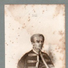 Arte: RUSIA - TREPIEF, PRIMER FALSO DIMITRI - GRABADO LEMAITRE VERNIER MASSON. Lote 113588463