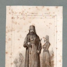 Arte: RUSIA - ARCHIMANDRITAS - GRABADO LEMAITRE VERNIER CHAILLOT. Lote 113588635