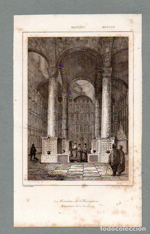MOSCÚ - MONASTERIO DE LA ASUNCIÓN - GRABADO LEMAITRE TRAVERSIER (Arte - Grabados - Modernos siglo XIX)