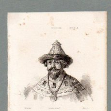 Arte: RUSIA - MIGUEL ROMANOF - GRABADO LEMAITRE VERNIER MARR. Lote 113589083