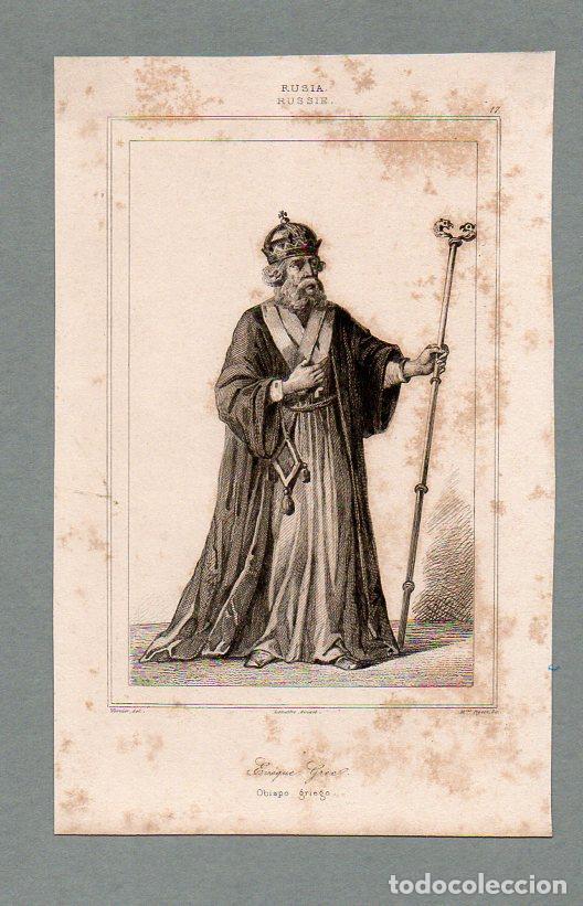 RUSIA - OBISPO GRIEGO - GRABADO LEMAITRE VERNIER PIGEOT (Arte - Grabados - Modernos siglo XIX)