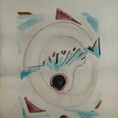 Arte: GRABADO AL AGUAFUERTE COMPOSICIÓN SEGUNDA MITAD SIGLO XX. Lote 114192215