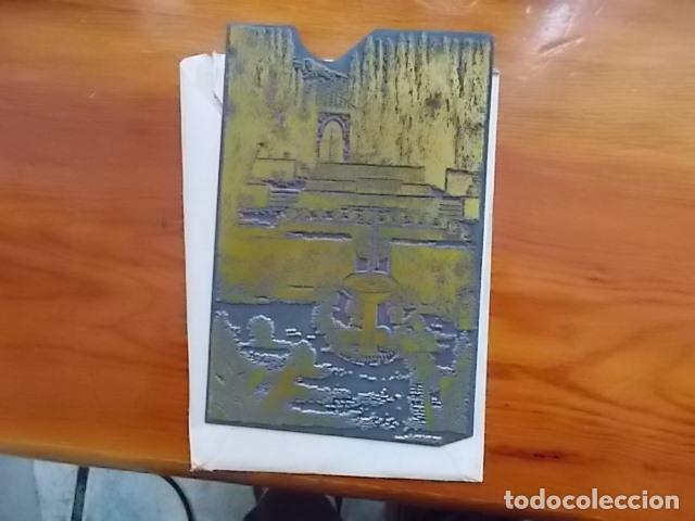 Arte: MATRIZ , PLANCHA ORIGINAL/ JARDINES DE LA ALCAZABA / SIGLO XIX FIRMADO FELIX GIL DIAZ - Foto 2 - 114276603