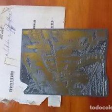 Arte: MATRIZ , PLANCHA ORIGINAL/ SUBIDA A GIBRALFARO / SIGLO XIX FIRMADO FELIX GIL DIAZ. Lote 114281771