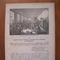 Arte: ANTIGUA FÁBRICA DE ARTES GRÁFICAS, 1864. ANÓNIMO. Lote 114792831