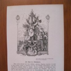 Arte: DISCURSO, 1864. ANÓNIMO. Lote 114793123