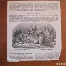 Arte: CARICATURA SATÍRICA DE PERSONAJES QUEMANDO LIBROS, 1873. ANÓNIMO. Lote 115002207