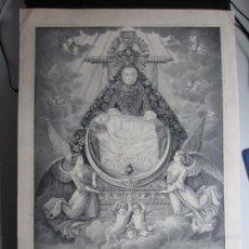 Arte: 1870-VIRGEN DE LAS ANGUSTIAS.GRANADA.LITOGRAFIA ENORME DE F. CASADO.CARRERA DE GENIL.ORIGINAL. Lote 115291783