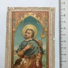 Arte: ESTAMPA RELIGIOSA CALADA. SAN ROQUE. FINALES S. XIX.. Lote 115292848