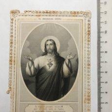 Arte: ESTAMPA RELIGIOSA CALADA. SAGRADO CORAZÓN. EDITADA EN PARÍS. FINALES S. XIX. Lote 115293556