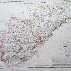 Arte: MAPA GRABADO DE SEGOVIA Y ÁVILA DE 1853. Lote 115464607