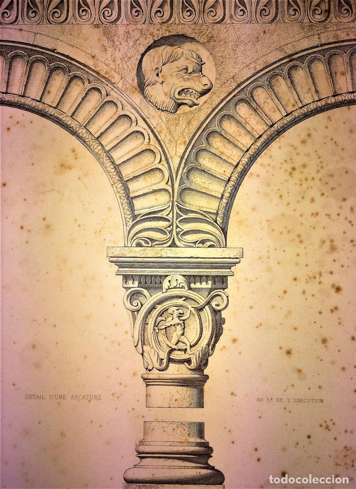 DETALLES DE ARQUITECTURA ANTIGUA. GRABADO. EDITORES GUILLAUMOT-BURY. FRANCIA. FIN SIGLO XIX (Arte - Grabados - Modernos siglo XIX)