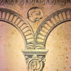 Arte: DETALLES DE ARQUITECTURA ANTIGUA. GRABADO. EDITORES GUILLAUMOT-BURY. FRANCIA. FIN SIGLO XIX. Lote 116451455