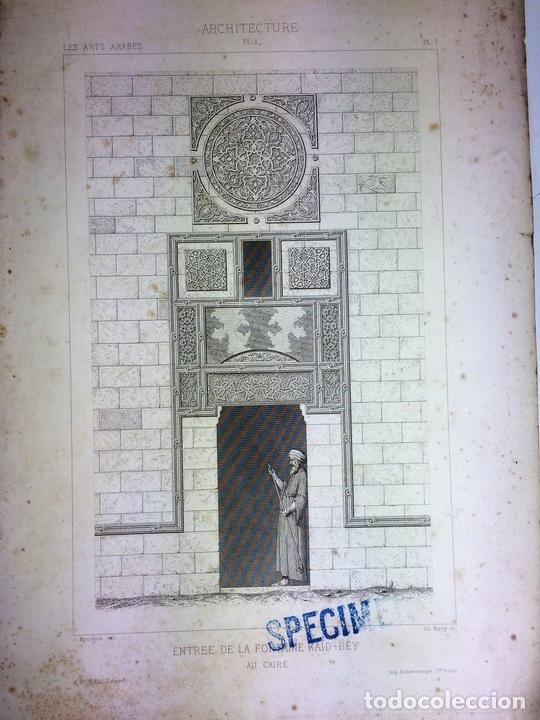 Arte: DETALLES DE ARQUITECTURA ANTIGUA. GRABADO. EDITORES GUILLAUMOT-BURY. FRANCIA. FIN SIGLO XIX - Foto 4 - 116451455