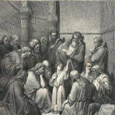 Arte: GRABADO DE GRAN FORMATO - GUSTAVO DORÉ - JESÚS ENTRE LOS DOCTORES - NUEVO TESTAMENTO . Lote 126098958