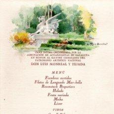Arte: ACUARELA ORIGINAL DEL PINTOR LLUIS ROIG ENSEÑAT,AÑO 1944,DRAGON FUENTE PARQUE CIUDADELA DE BARCELONA. Lote 120457863