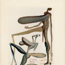 Arte: SALVADOR DALÍ- LA PRODIGALIDAD. XILOGRAFÍA DE LA DIVINA COMEDIA. 1965. Lote 121423811