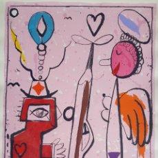 Arte: PRECIOSA OBRA GRAFICA ? FIRMADA (ILEGIBLE). Lote 124218926