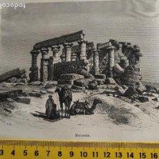 Arte: EGIPTO 1869 - GRABADO ORGINAL DE PUBLICACION - MAHARAKA. Lote 126344995