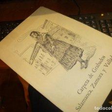 Arte: CARPETA DE GRABADOS, SALAMANCA, ZAMORA Y VALLADOLID,EDICION NUMERADA DE 3000 EJEMPLARES. Lote 126361415