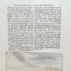 Arte: GRABADO VISTA CIUDAD DE VALLADOLID - AÑO 1707. Lote 126940479