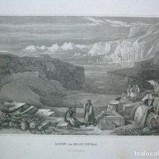Arte: VISTA DE LAS RUINAS DE SELAH O PETRA ( JORDANIA, ASIA), 1840. INS. HILDBURGHASEN/ GRÜNEWALD. Lote 127431959