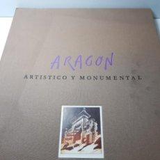 Arte: NATALIO BAYO ARAGÓN, ARTÍSTICO Y MONUMENTAL. Lote 129751495