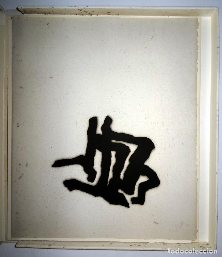 Arte: Les chemin des Devins / Menerbés - Eduardo Chillida - André Frenaud - Foto 12 - 135180954