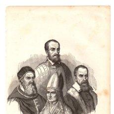 Arte: GRABADO CARLOS V. LOS PAPAS GREGORIO XIII Y SILVESTRE II Y EL FISICO GALILEO. Lote 136465789