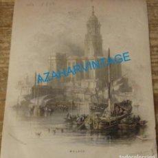 Arte: PRECIOSO GRABADO DE LA CATEDRAL Y EL PUERTO DE MALAGA, 1802, 105X128MM. Lote 137341938