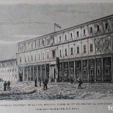 Arte: CADIZ - FACHADA PRINCIPAL DE LA CASA HOSPICIO. (1879). Lote 137557050
