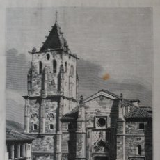 Arte: TORRELAGUNA (MADRID) IGLESIA DE SANTA MAGDALENA (1882). Lote 139226170