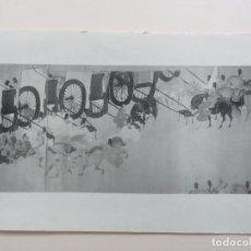 Arte: RARO GRABADO EN PLANCHA DE COBRE DE ORIGEN JAPONES, DATA DE ALREDEDOR DE 1880, 38,5X25 CMS. Lote 139502182